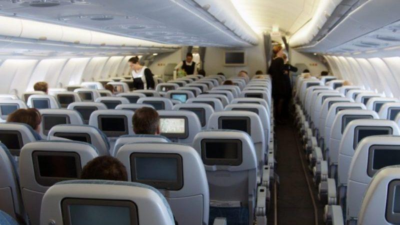 фото аэробуса A330-200