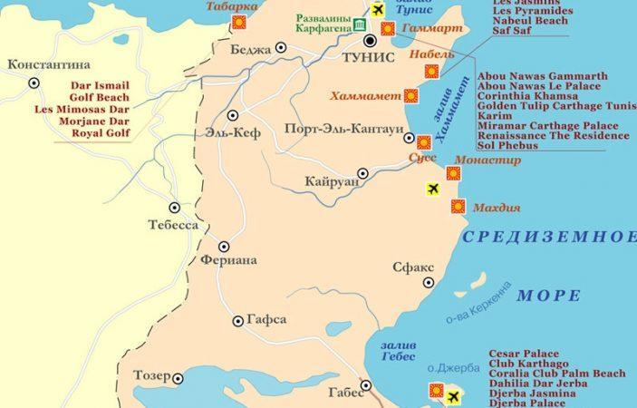 список аэропортов Туниса
