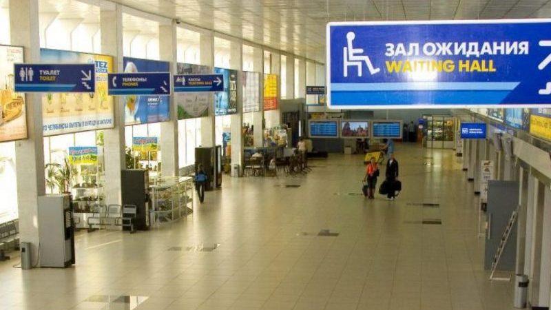 адрес аэропорта в Челябинске