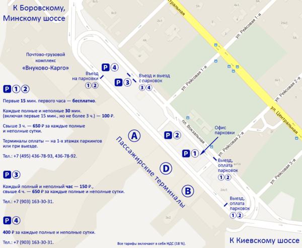 Схема парковки в аэропорту Внуково