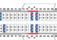 Boeing 737-900 фото 12