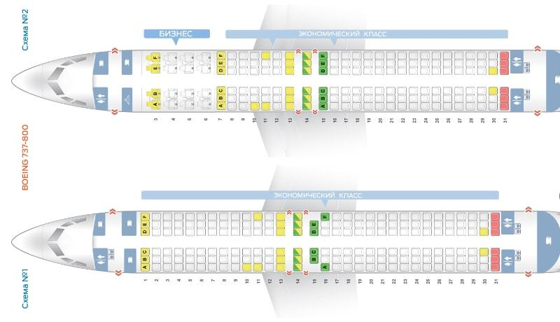 Боинг 787 схема салона 3