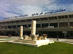 Международный аэропорт Карфаген