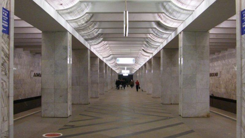 Аэроэкспресс Белорусский вокзал Домодедово