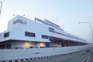 Терминал 2 аэропорта DMK