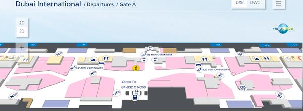 Аэропорт Дубая - Gate A (зона вылета)
