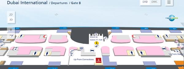 Аэропорт Дубая - Gate - B (зона вылета)
