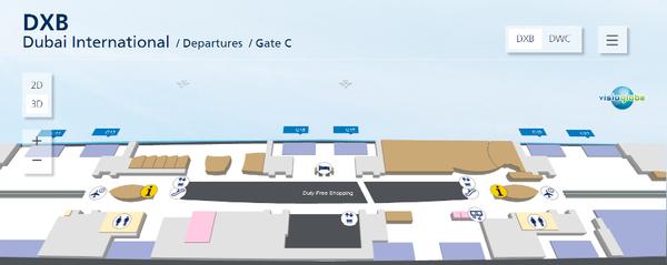 Аэропорт Дубая - Gate - C (зона вылета)