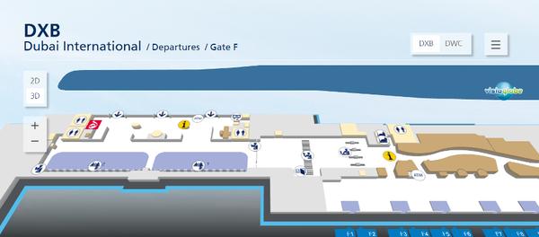 Аэропорт Дубая - Gate - F (зона вылета)