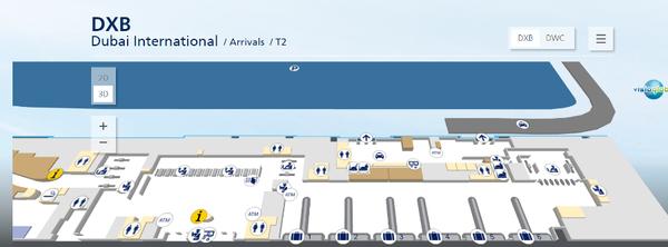 Аэропорт Дубая - терминал 2 (зона прилета)