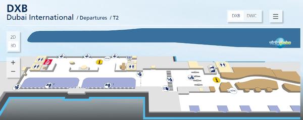 Аэропорт Дубая - терминал 2 (зона вылета)
