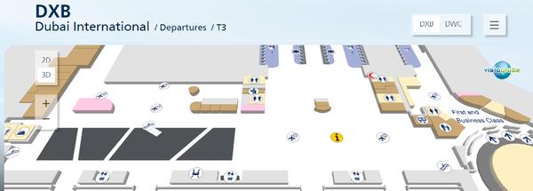 Аэропорт Дубая - терминал 3 (зона вылета)