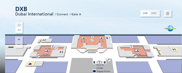 Аэропорт Дубая - транзитная зона - А
