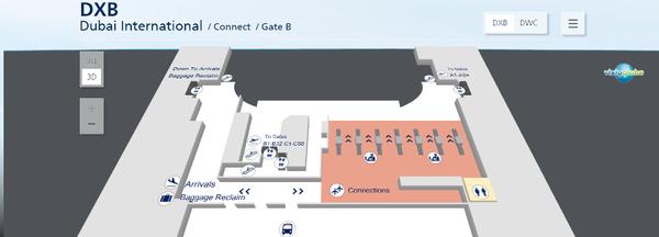 Аэропорт Дубая - транзитная зона - B