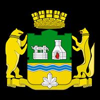 Лого (герб) Екатеринбурга