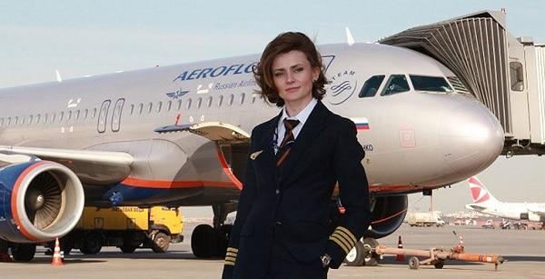 женщина в Аэрофлоте