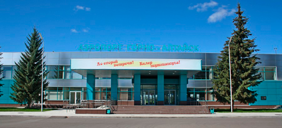 Аэропорт Горно-Алтайск. Онлайн табло и расписание рейсов