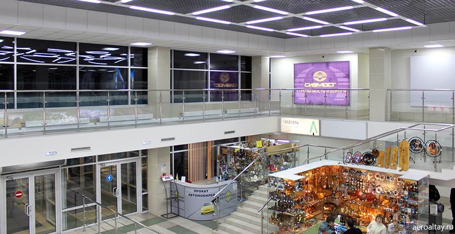 Внутри терминала аэропорта Горно-Алтайск