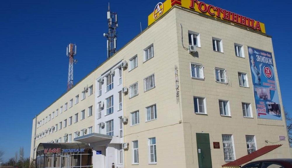 Гостиница аэропорт волгоград (Гумрак)