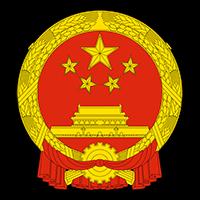 Лого (герб) Хайнаня