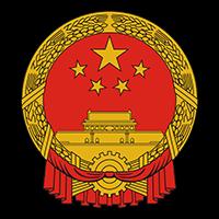 Лого (герб) Хошимина