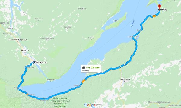 Маршрут из Иркутска до Баргузинского залива: ехать приблизительно 650 км, или 10 часов