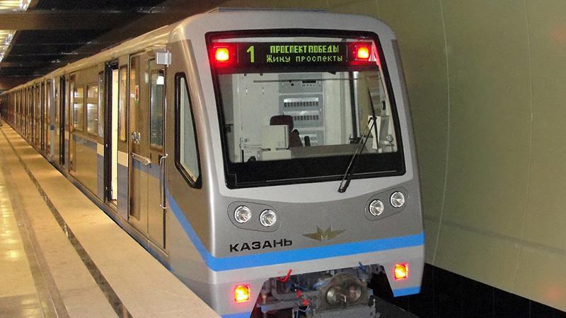 Как доехать до аэропорта Казани: метро