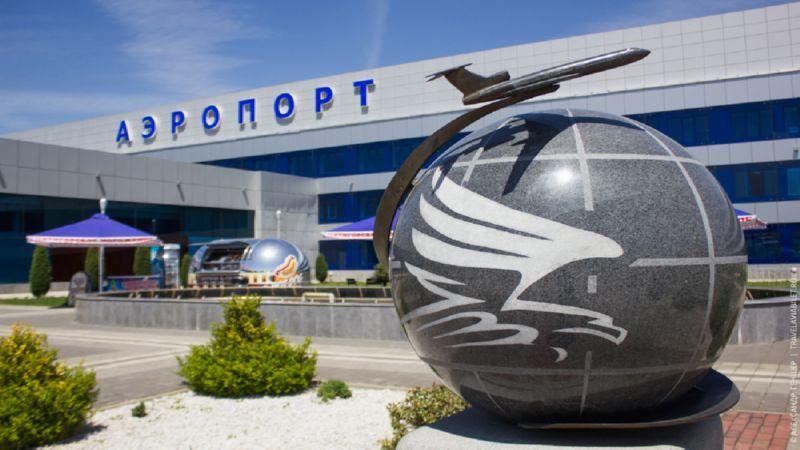 самолет до Кисловодска из Москвы
