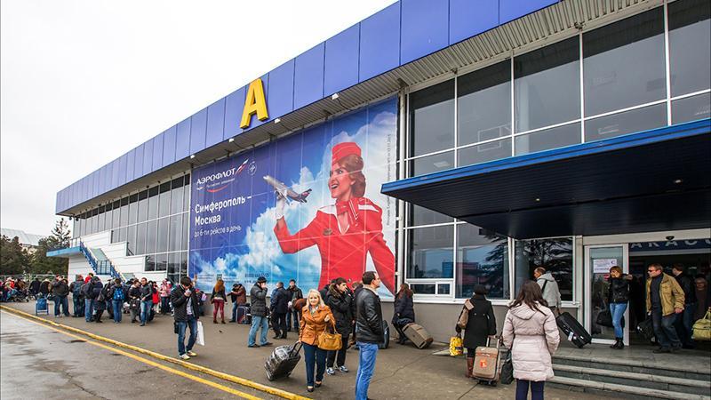 Как добраться из аэропорта до Симферополя