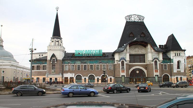 Ярославский вокзал: как доехать до Внуково
