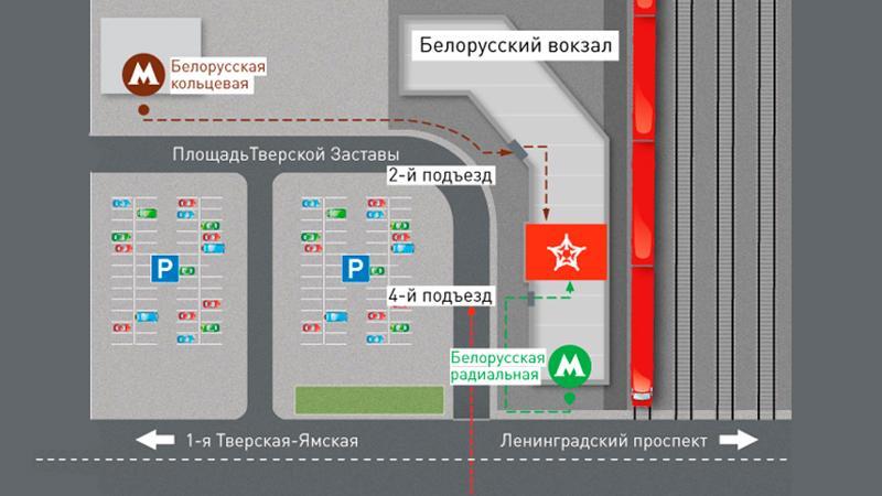 Курский вокзал-аэропорт Шереметьево: как добраться