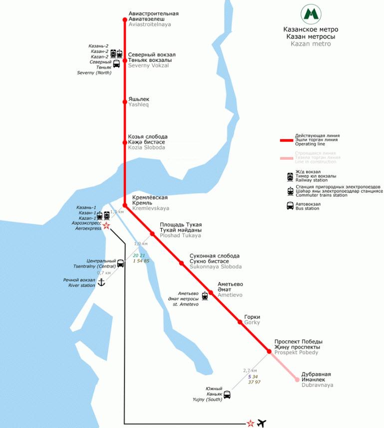 Схема метро Казани, поезда от аэропорта