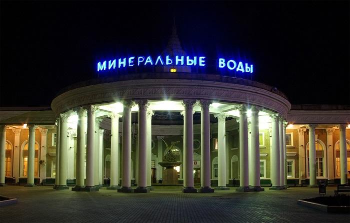 Вокзал Минвод
