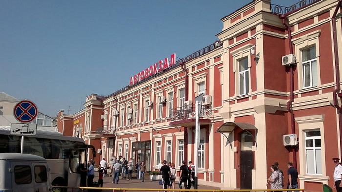 Центральный автовокзал Краснодар-1