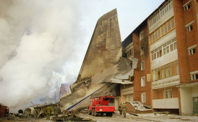 Катастрофа в Иркутске
