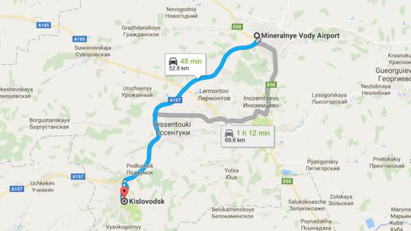 такси аэропорт Минеральные Воды Кисловодск