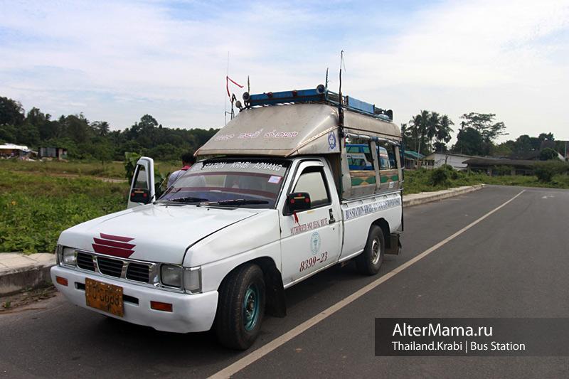 Автовокзал и аэропорт Краби до Ао Нанг как добраться