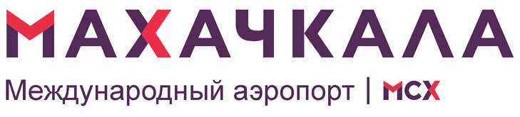 Логотип аэропорта Махачкала (Уйташ)