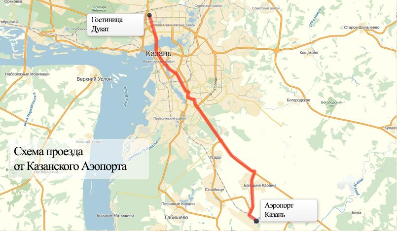 Схема проезда до аэропорта