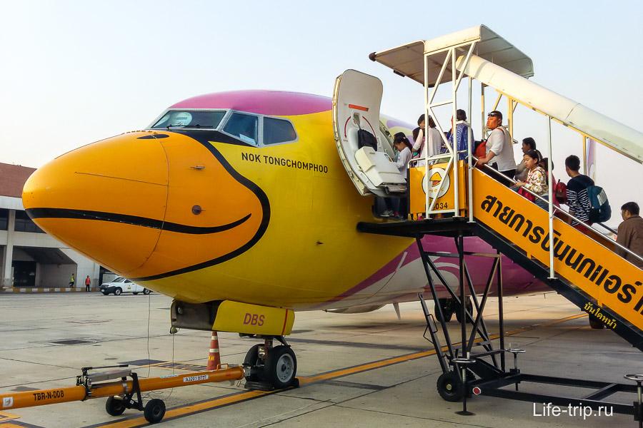 NokAir - классная авиакомпания