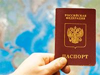 Какие документы нужны чтобы лететь в казахстан российскому гражданину