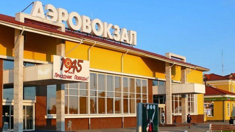 рейтинг аэропортов России 2