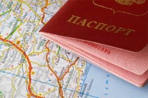 Куда в 2019 году можно поехать за границу по российскому паспорту?