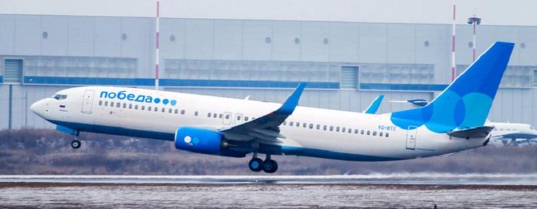 Рейс Победы Краснодар – Москва
