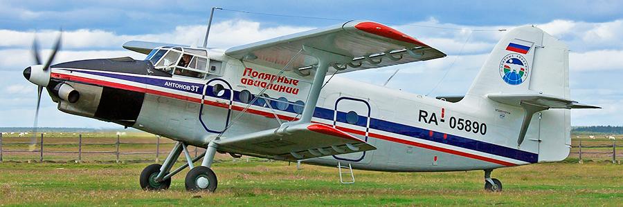 Ан-2/Ан-3 авиакомпании Полярные Авиалинии