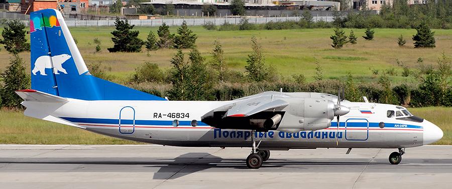 Ан-24/Ан-26 авиакомпании Полярные Авиалинии