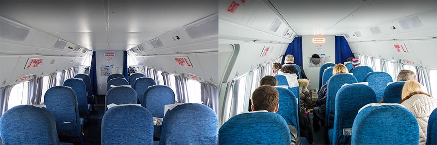 Салон Let L-410 Turbolet авиакомпании Полярные Авиалинии