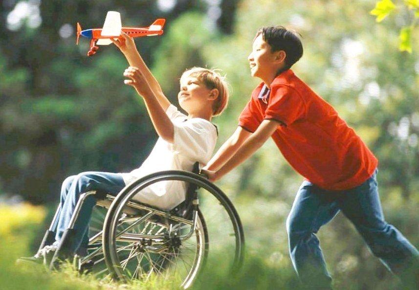 Льготные билеты для детей-инвалидов