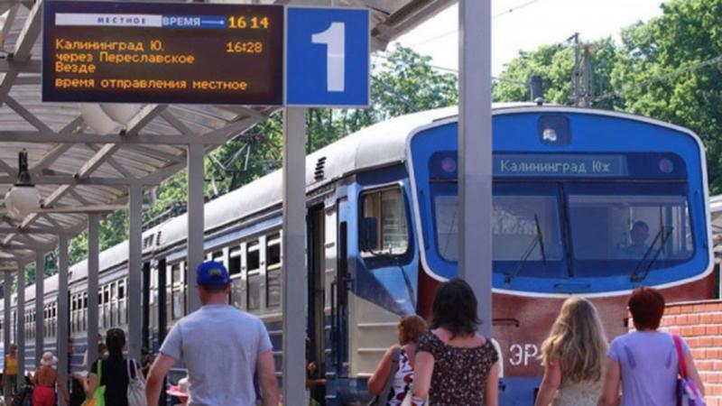 Как добраться из Храброво в Калининград и Светлогорск