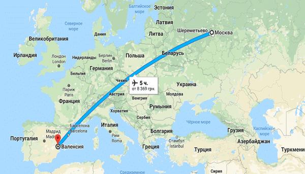 Рейс прямого маршрута
